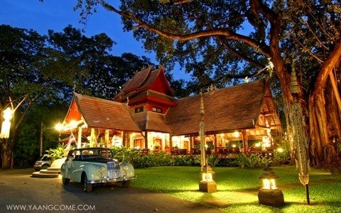 Yaang Come Village Hotel - Lobby Classic Car
