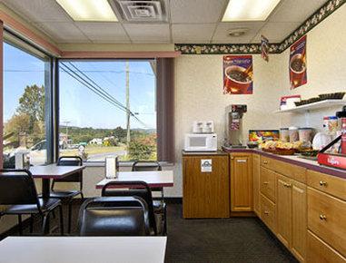 Days Inn - Ridgeway, VA