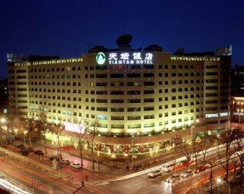 Beijing Tiantan Hotel with city tours: Beijing Tiantan Hotel