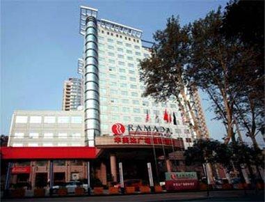 Ramada Plaza Zhengzhou - Welcome to the Ramada Zhengzhou