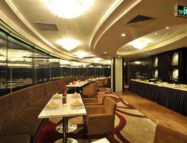Ramada ChangChun - 17th Floor Skytop Western Restaurant