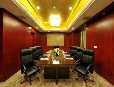 Ramada ChangChun - Meeting Room