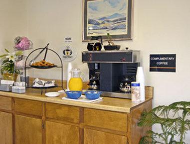 Super 8 Albany - Breakfast Area