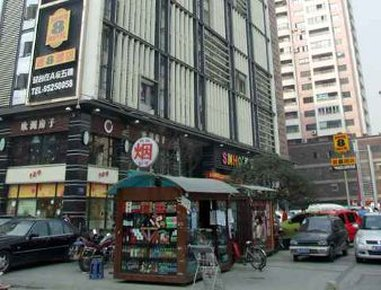 Super 8 Hotel Chengdu Fu Kai - Welcome to the Super 8 Hotel Chengdu Fu Kai