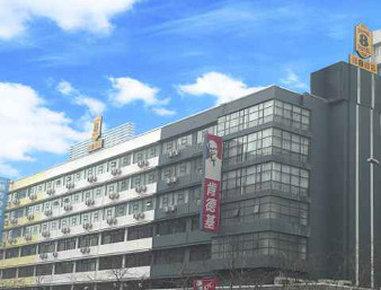 石家庄燕春速8酒店 外景
