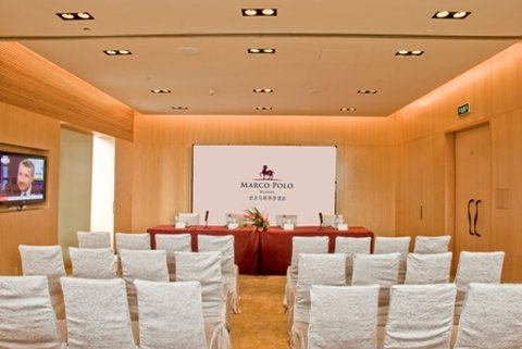 Marco Polo Wuhan Hotel - Meeting Rooms