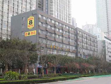 重庆速8石桥铺店 外景
