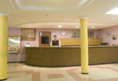 Amuarama Hotel - Amuarama Lobby