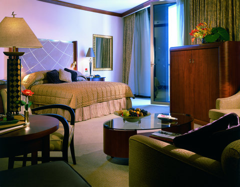 فندق الفيصلية - Executive Suite