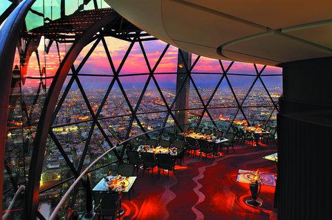 فندق الفيصلية - The Globe - Asir Lounge