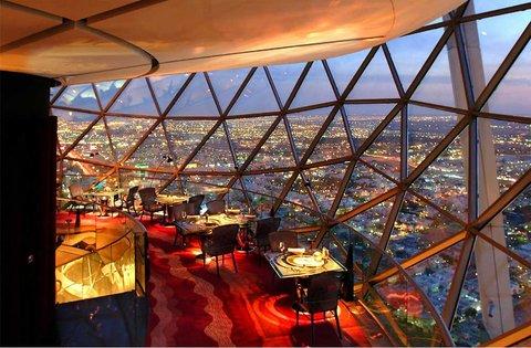 فندق الفيصلية - The Globe Restaurant