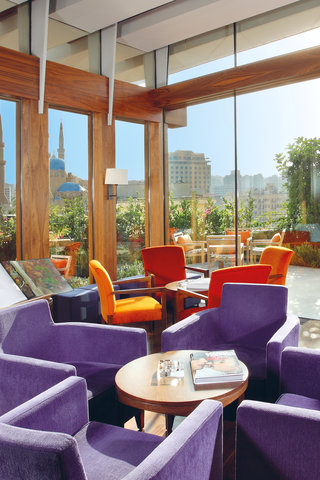 Le Gray - The Cigar Lounge and Terrace