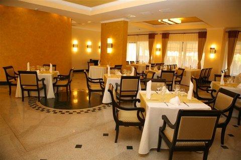 Hotel Tecadra - Restaurant