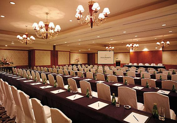 Makati Shangri La Manila Конференц-зал
