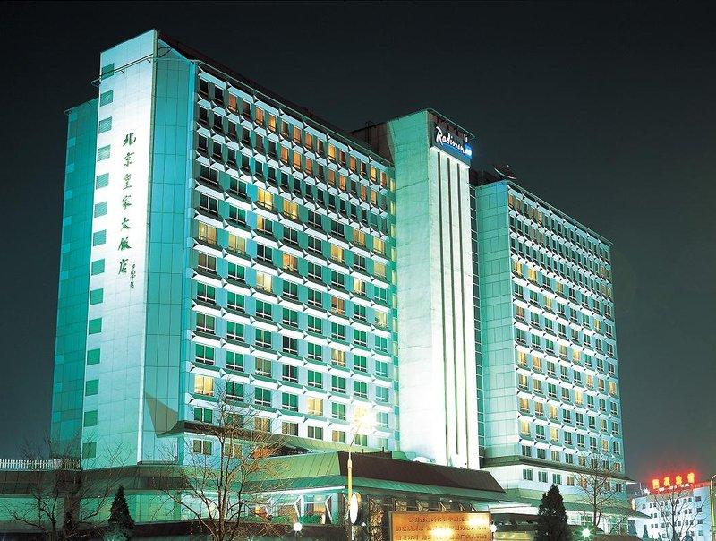 Radisson Blu Hotel Beijing Vista esterna