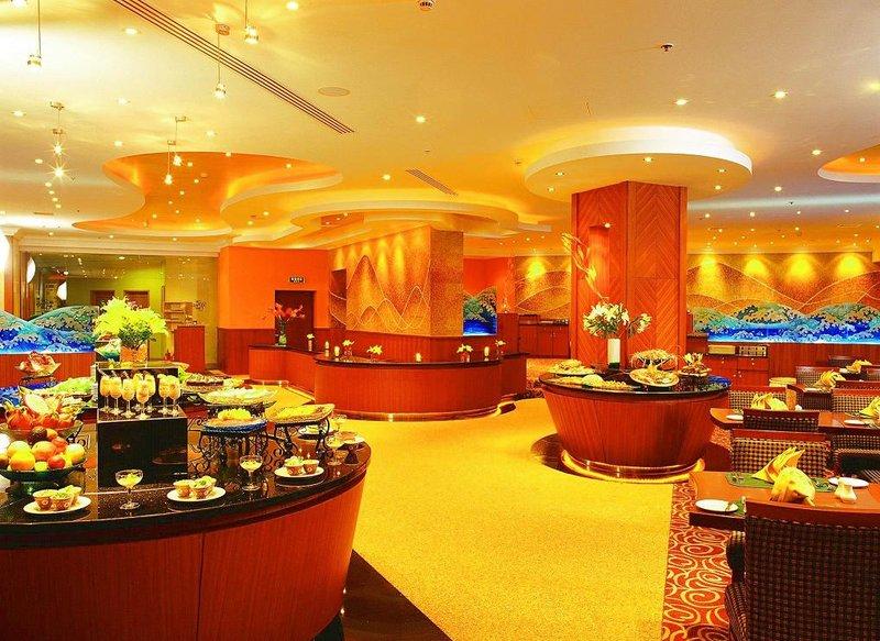 Radisson Blu Hotel Beijing Ristorazione