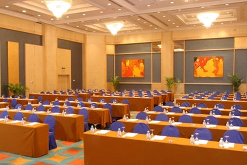 Radisson Blu Hotel Beijing BallRoom