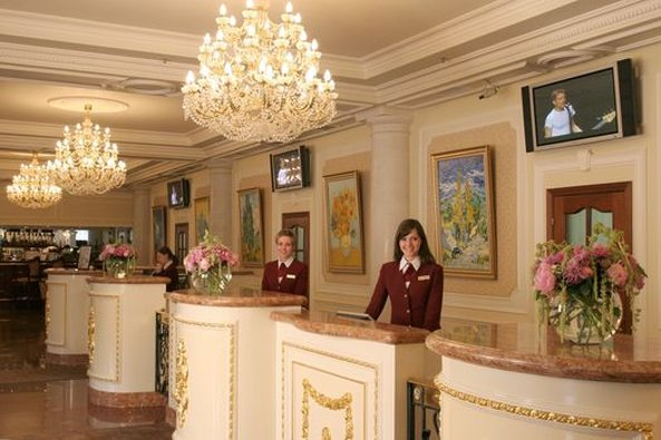 Korston Hotel and Casino Moscow Hall