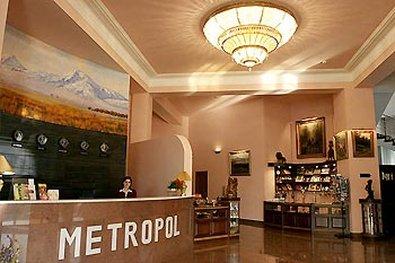 Metropol Hotel - Yerevan - Lobby