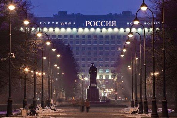 Rossiya - St Petersburg Exterior view