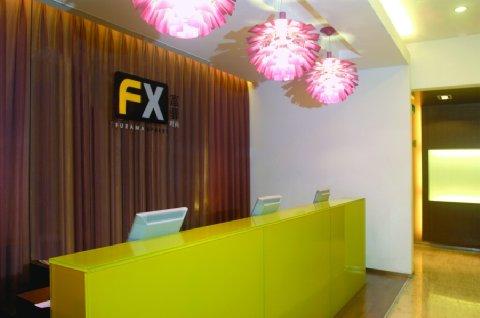 FX Hotel Zhongguancun - Lobby view