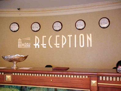 Mayak hotel - Reception
