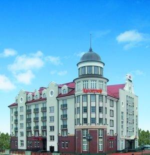 Heliopark Kaiserhof Hotel & Spa