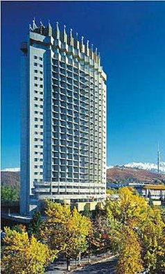 Kazakhstan Hotel Almaty - Exterior View