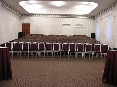 Kazakhstan Hotel Almaty - Conference Hall