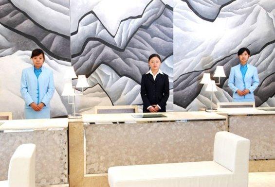 Ocean Hotel Beijing Вестибюль