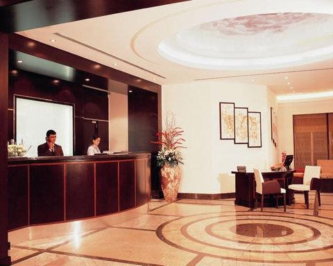 فندق برج رقم واحد - Reception