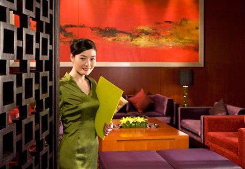 Beijing Marriott Hotel Northeast - VIP Greet Room