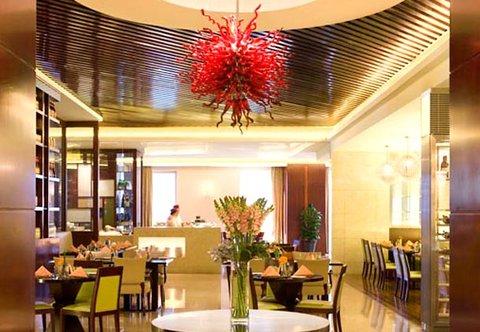 Beijing Marriott Hotel Northeast - Beijing Bistro