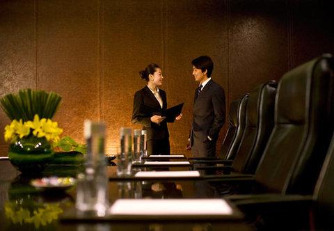 Beijing Marriott Hotel Northeast - Function Room