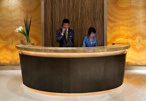 JW Marriott Hotel Beijing - Concise Reception Counter