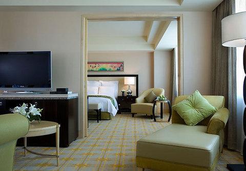 JW Marriott Hotel Beijing - Exclusive Executive Suite