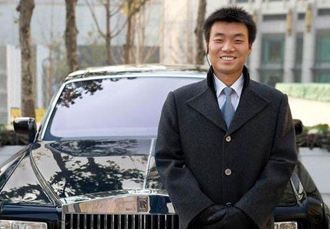JW Marriott Hotel Beijing - Limo Service