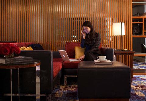 JW Marriott Hotel Beijing - Executive Lounge