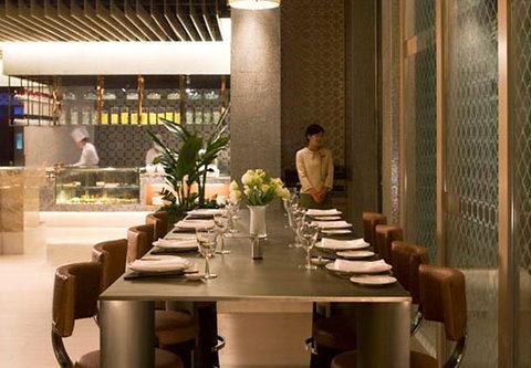 JW Marriott Hotel Beijing - Asia Bistro