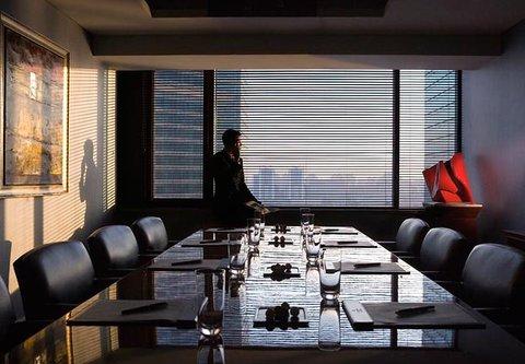 JW Marriott Hotel Beijing - Executive Floor Boardroom