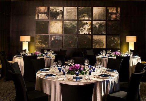 JW Marriott Hotel Beijing - Ballroom Gala