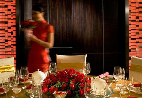 JW Marriott Hotel Beijing - Chinese Wedding Banquet
