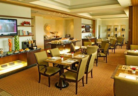 Cebu City Marriott Hotel - The Executive Lounge
