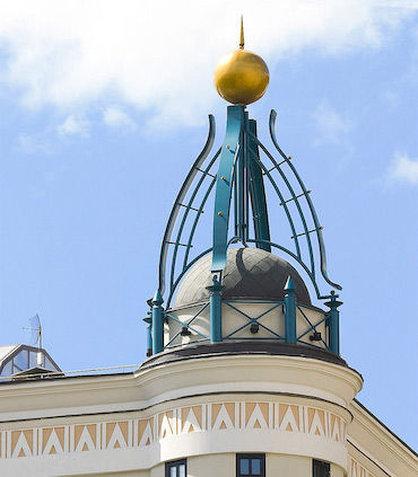 Moscow Marriott Tverskaya Hotel Außenansicht