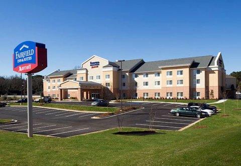 Fairfield Inn & Suites Albany - Exterior