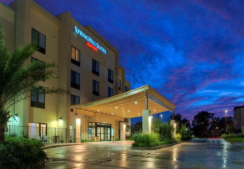 SpringHill Suites Baton Rouge North/Airport - Entrance