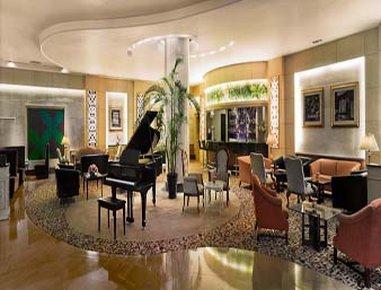 北京寶辰飯店 - Lobby Bar