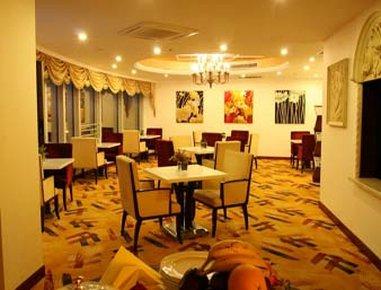 北京寶辰飯店 - Club Lounge