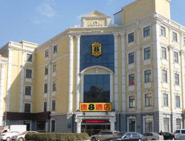 Super 8 Hotel Langfang San Da Jie Widok z zewnątrz