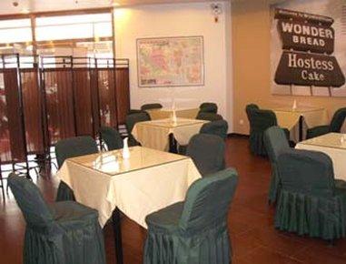 Super 8 Hotel Langfang San Da Jie Gastronomia